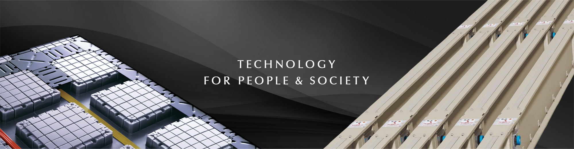 Technology for People & Society