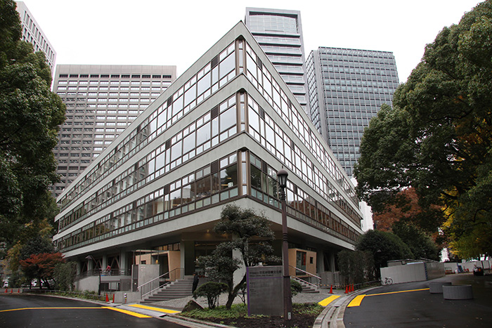 Hibiya Library Building