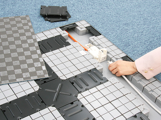 What Is Access FlooringOAKYODO KYTEC CORP - What is access flooring